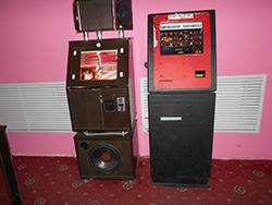 Г Пенза Игровые Автоматы смотрел